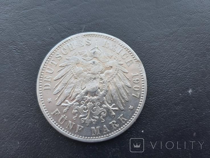 5 марок 1907, фото №2