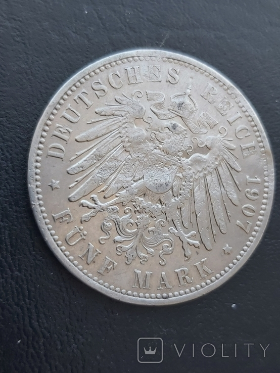 5 марок 1907, фото №5