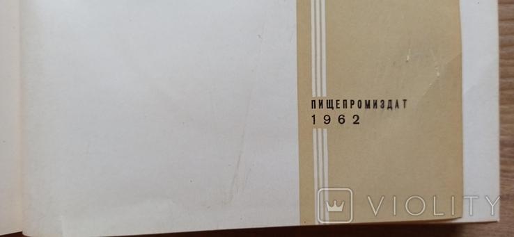 Молочная еда. 1962 год., фото №3