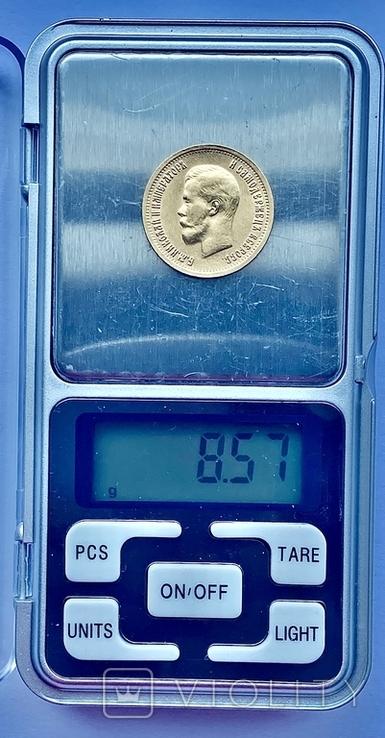 10 рублей. 1899. Николай II. (ФЗ) (золото 900, вес 8,57 г) 6., фото №10