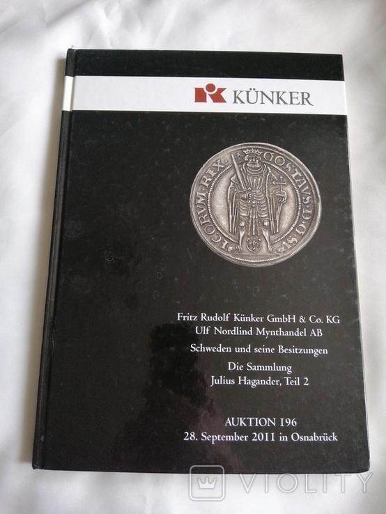 Аукцион №196, 2011г.,Kunker. Швеция и её владения. Коллекция Юлиуса Хагандера., фото №2