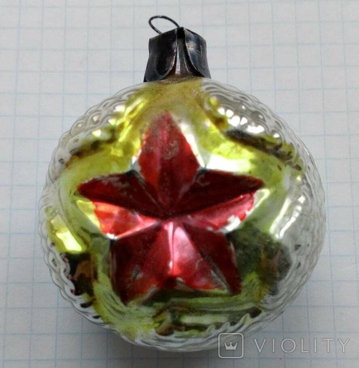 Елочная игрушка Шар со звездой СССР, фото №3