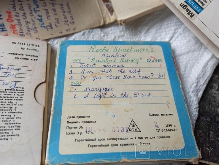 Бабины СССР, фото №2