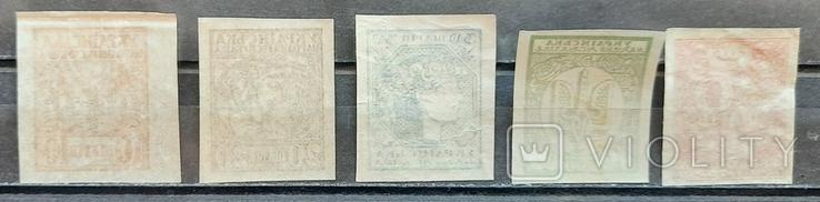 УНР. 1918 год. Полная серия без зубцов., фото №3