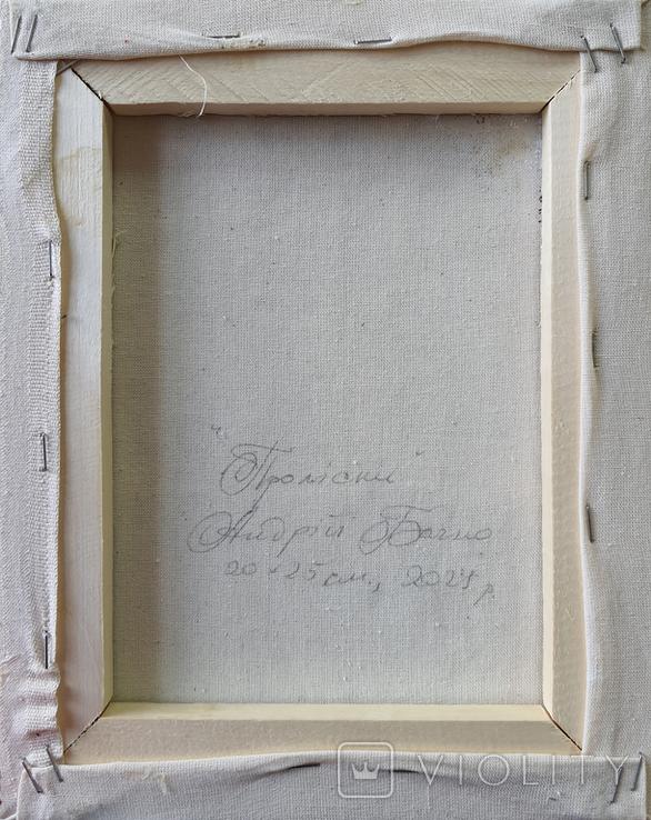 Картина, Проліски, 25х20 см. Живопис на полотні, фото №7