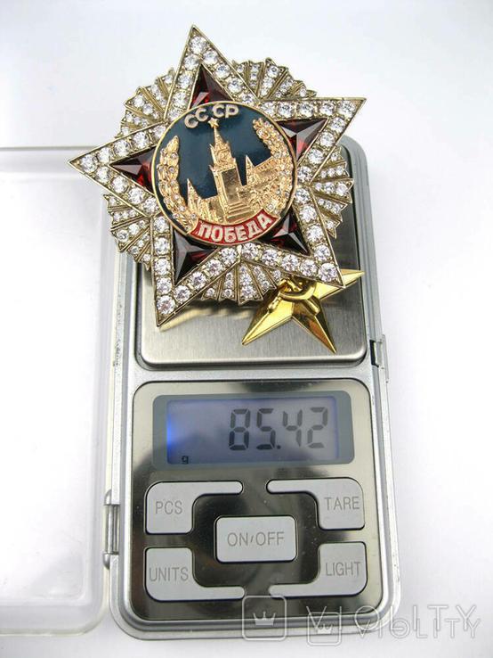 Орден Победы Герой Соцтруда копии, фото №13