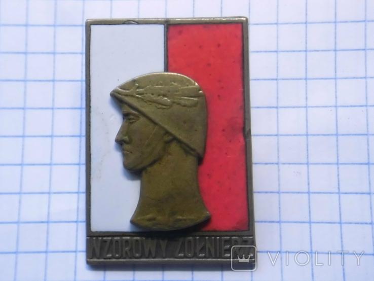 Отличный солдат, фото №2