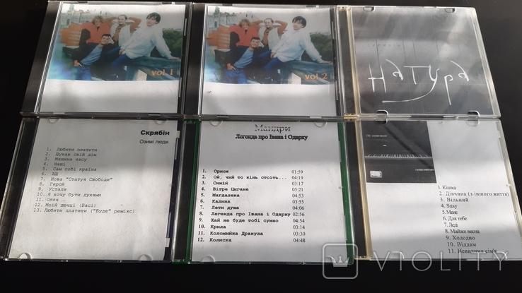 AudioCD самописні 6 шт №5