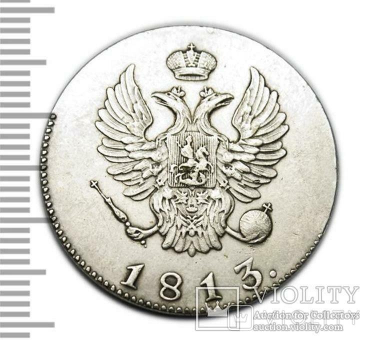 Монетовидный жетон Русское Изобретение 1813 год копия, фото №3