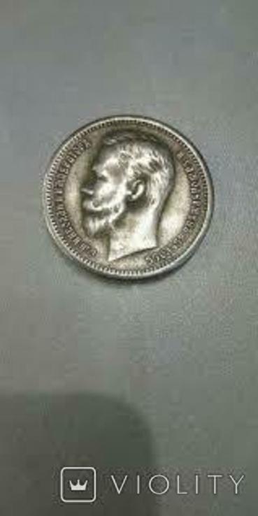 1 рубль 1896 Николай II копия, фото №2