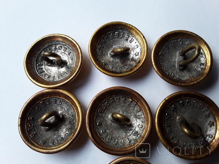 9 пуговиц Орёл на пушках, фото №9