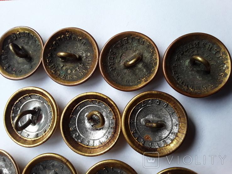 12 пуговиц Орёл на пушках, фото №8