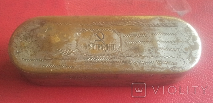 РККА военный стерилизатор, контейнер, медицинская коробка Красногвардеец, фото №2