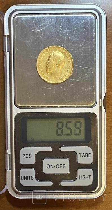 10 рублей. 1901. Николай II (АР) (золото 900, вес 8,59 г) (7.), фото №12