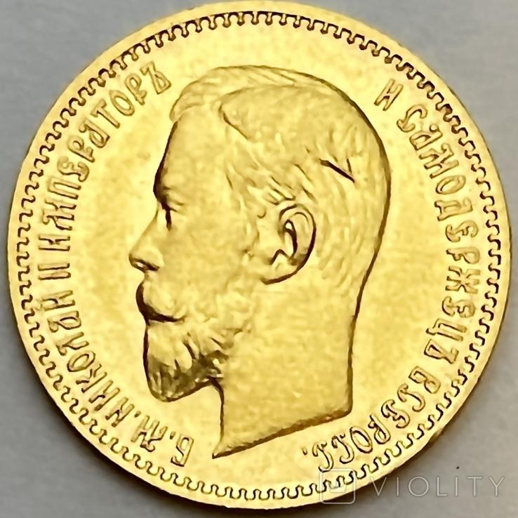 5 рублей. 1904. Николай II. (АР) (золото 900, вес 4,30 г) 3., фото №8