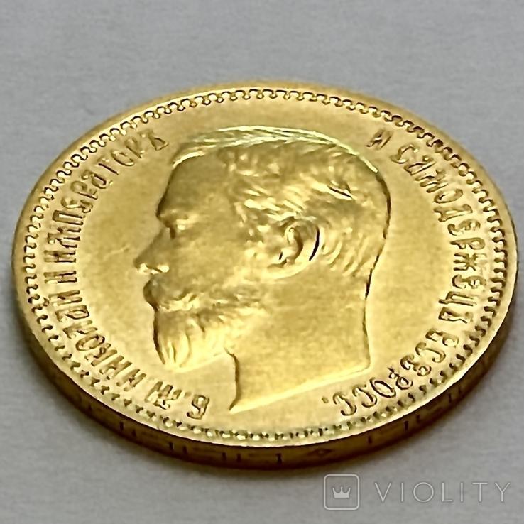 5 рублей. 1904. Николай II. (АР) (золото 900, вес 4,30 г) 3., фото №10
