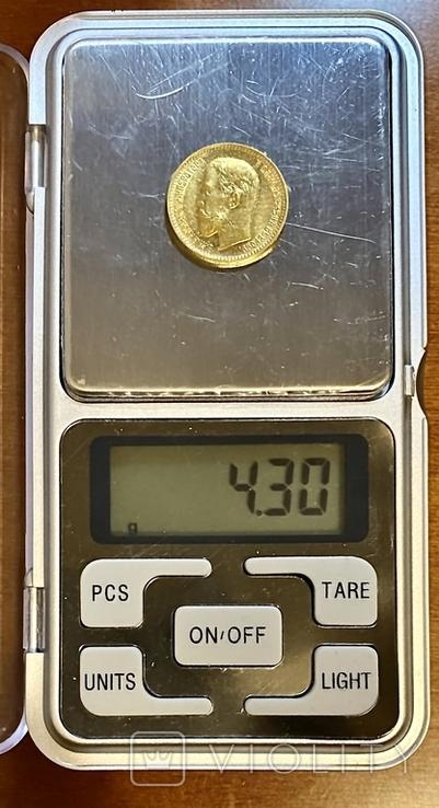 5 рублей. 1904. Николай II. (АР) (золото 900, вес 4,30 г) 3., фото №12
