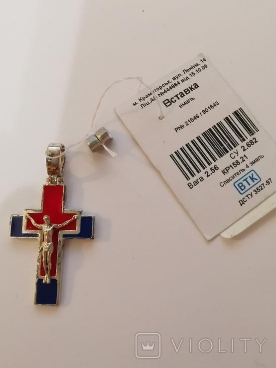 Хрестик срібло (2), фото №2