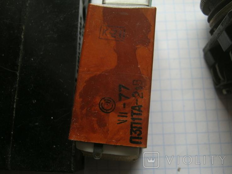 Переключатели СССР разные 3шт., фото №5