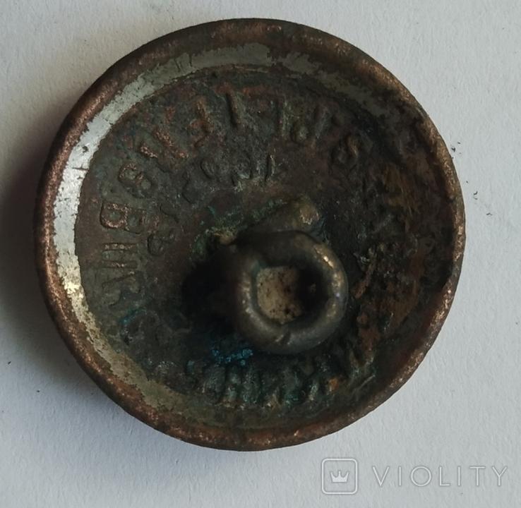 № 1747в Пуговица связиста до 1917 года..., фото №3
