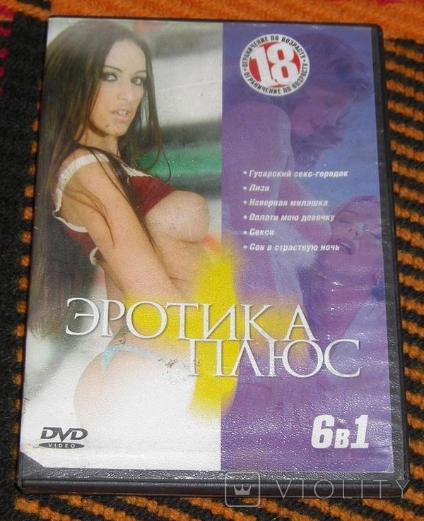 DVD 6 в 1 18+, фото №4