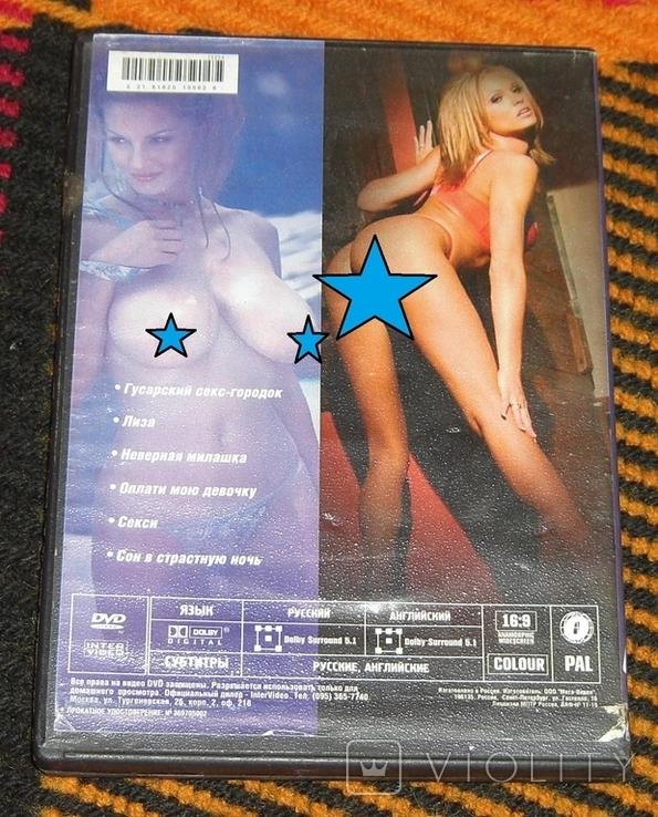 DVD 6 в 1 18+, фото №5