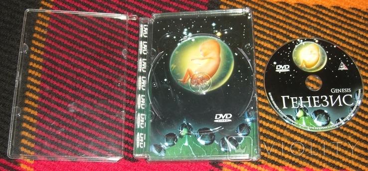 DVD Генезис, фото №2