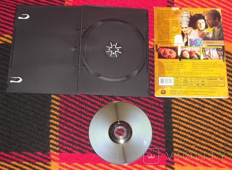 DVD Климт, фото №3