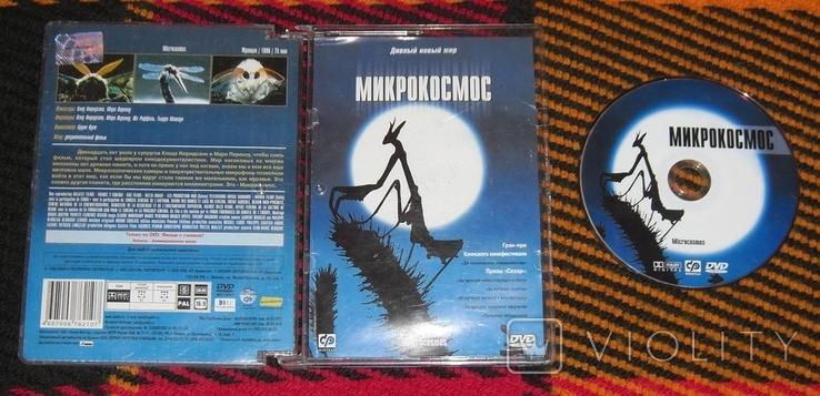 DVD Микрокосмос, фото №2