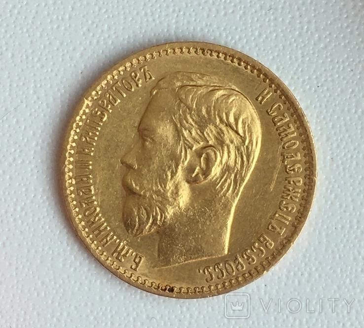 """5 рублей 1898 год """"АГ"""" ЗОЛОТО 900 пробы, фото №2"""