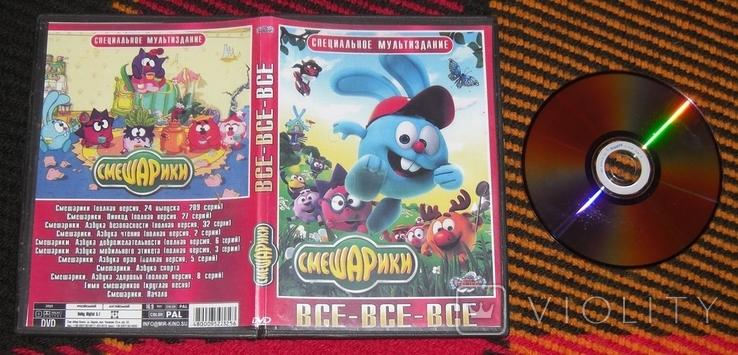 DVD Смешарики, фото №2
