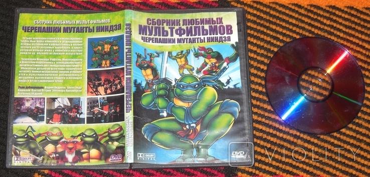 DVD Черепашки Ниндэя, фото №2