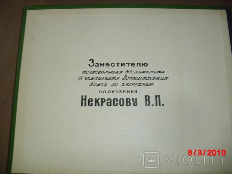 Фото альбом военный, фото №3