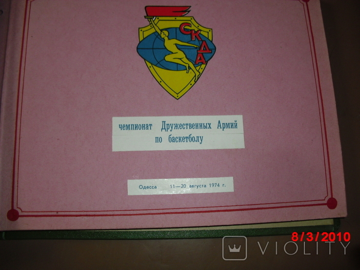 Фото альбом военный, фото №4