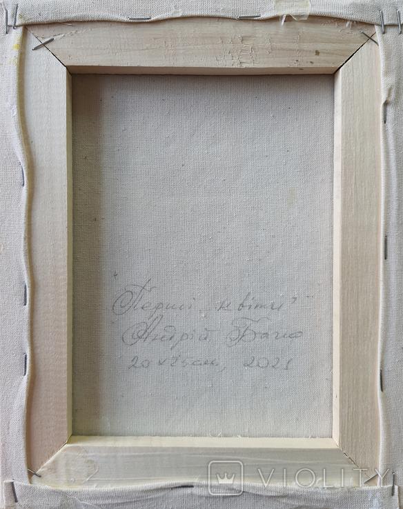 Картина, Перші квіти, 25х20 см. Живопис на полотні, фото №7
