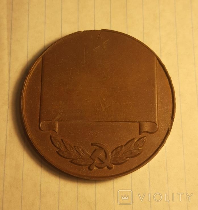 Свадебная медаль СССР, фото №3