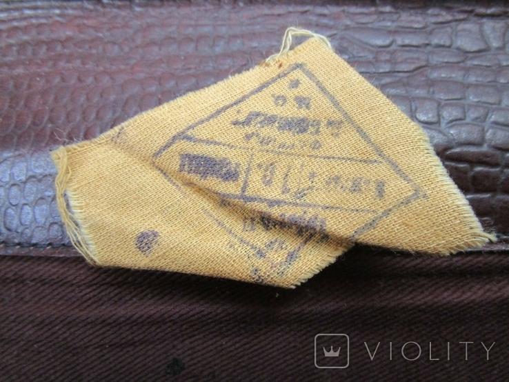 Старенький портфель Мосштамп СССР (с ключом), фото №6