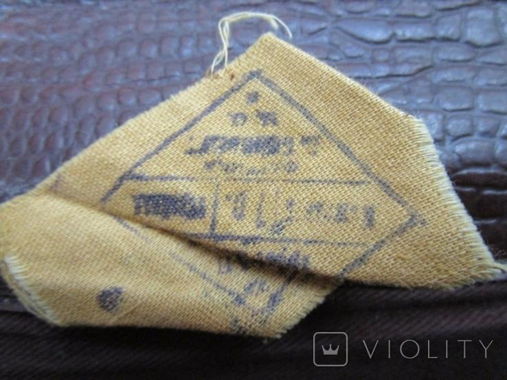 Старенький портфель Мосштамп СССР (с ключом), фото №7