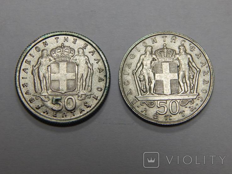 2 монеты по 50 лепта, Греция, фото №2
