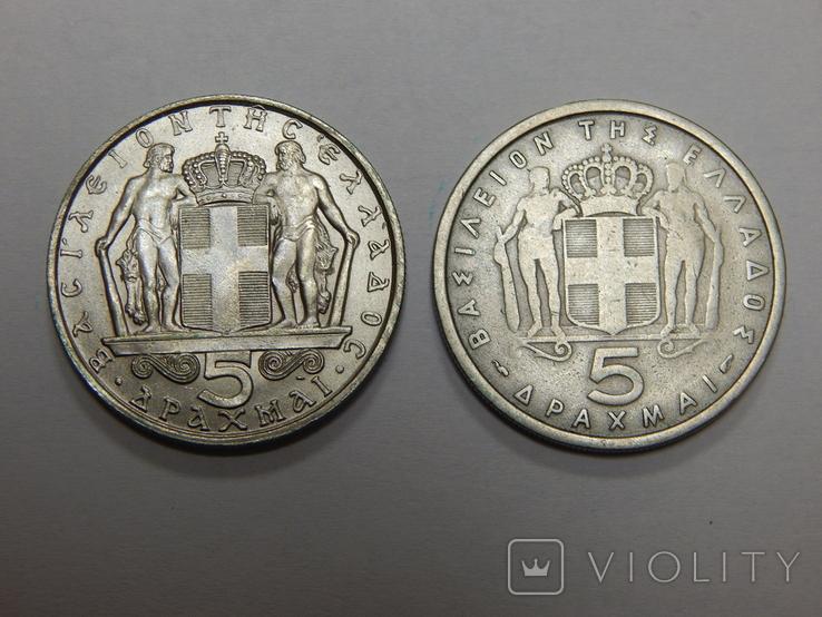 2 монеты по 5 драхм, Греция, фото №2
