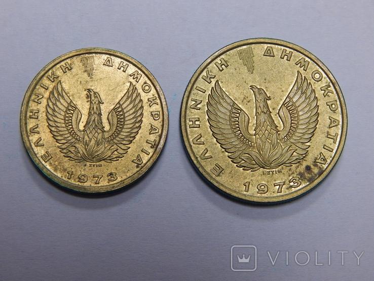 1 и 2 драхмы, 1973 г Греция, фото №3