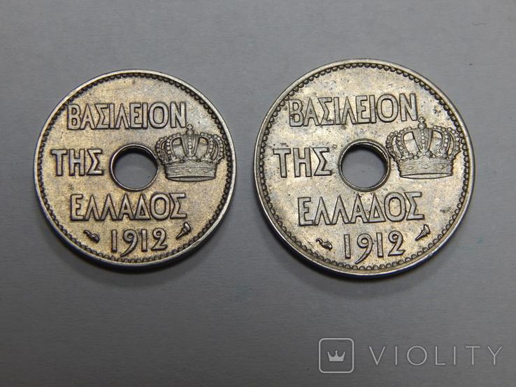 5 и 10 лепта, 1912 г Греция, фото №3