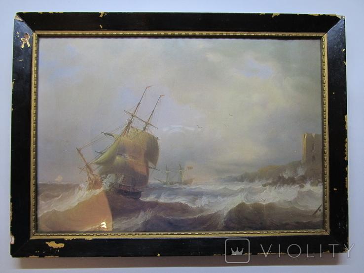 Корабли у берегов Ли. Джеймс Уилсон Кармайкл. Репродукция. 40х29,5 см., фото №2