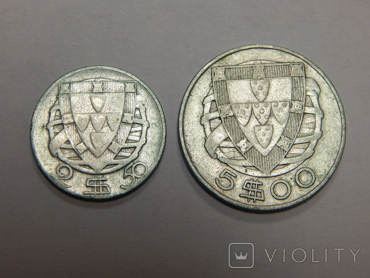 2,5 и 5 эскудо, 1951 г Португалия, фото №2