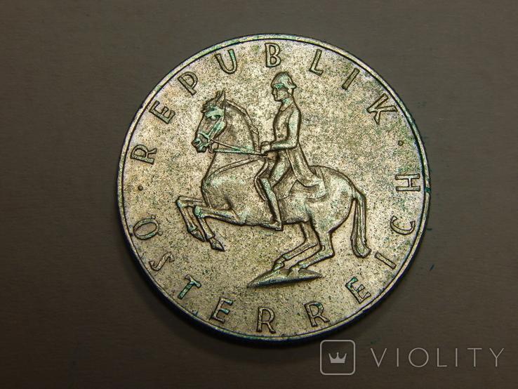 5 шиллингов, 1961 г Австрия, фото №3