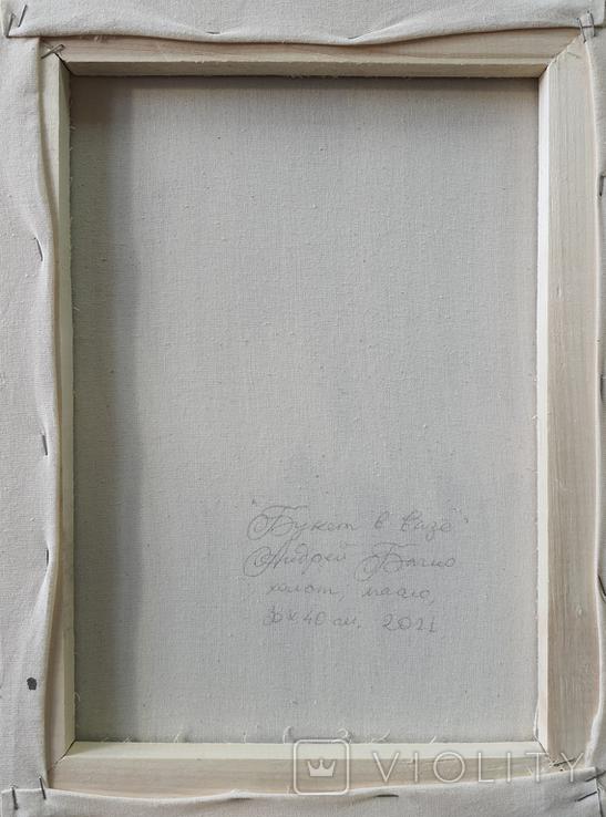 Картина, Букет в вазе, 30х40 см. Живопись на холсте, фото №9