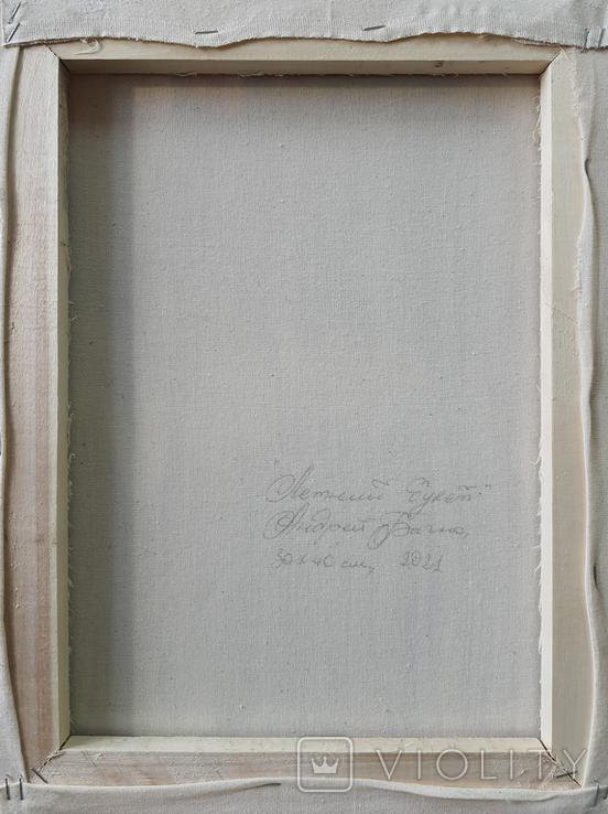 Картина, Летний букет, 30х40 см. Живопись на холсте, фото №7