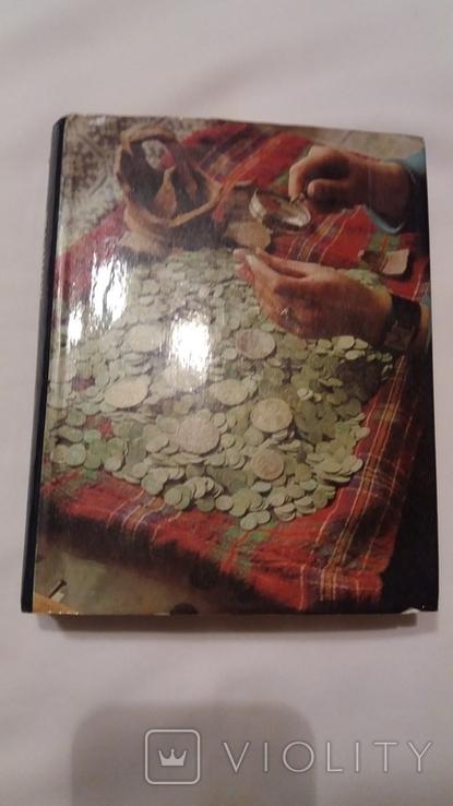 О чем рассказывают монеты В. Рябцевич., фото №2