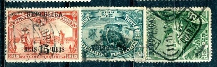 Португалія надруки