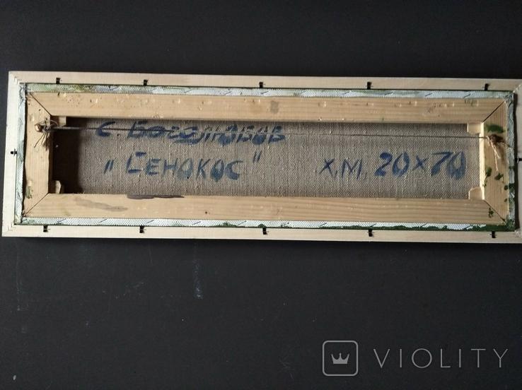"""Сенокос"" х.м. 20х70 см. Боголюбов С., фото №6"